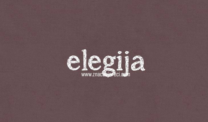 Резултат слика за ЕЛЕГИЈА